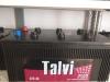 Аккумулятор Talvi 225 А EN 1350A ЕВРО